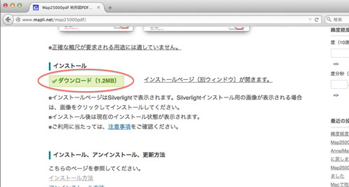 firefox-page-open